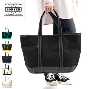 吉田カバン/吉田かばん/ポーターガール/PORTER GIRL/BOYFRIEND TOTE/ボーイ...