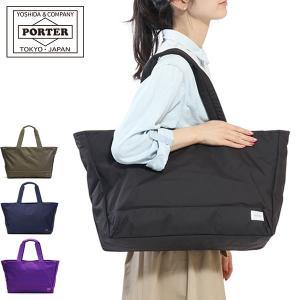 吉田カバン/吉田かばん/ポーターガール/PORTER GIRL/MOUSSE/ムース/ポーター/トー...