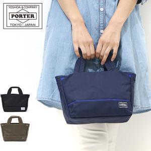 吉田カバン/吉田かばん/PORTER/ポーター/ポーターガール/PORTER GIRL/MOUSSE...
