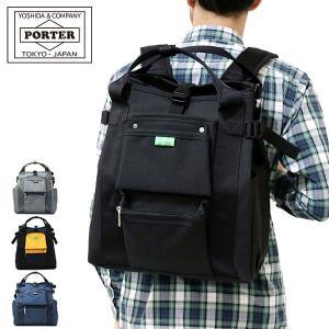 吉田カバン ポーター ユニオン PORTER UNION ポ-タ- リュックサック メンズ レディー...