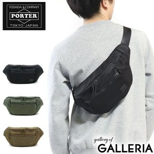 吉田カバン/吉田かばん/ポーター/PORTER/SILENT/サイレント/ウエストバッグ/ウエスト/...