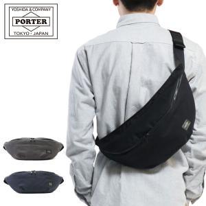PORTER/ポーター/吉田カバン/吉田かばん/GREIGE/PORTER GREIGE/グレージュ...