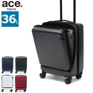 商品レビューを書いて、選べるノベルティプレゼント★ace./エース/ACE/ace./ace.TOK...