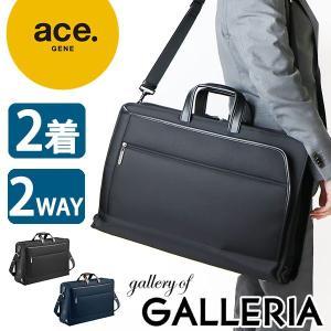 エースジーン ガーメントバッグ ace.GENE EVL-2.5s 2WAY ガーメントケース ビジネス メンズ ACEGENE 54584