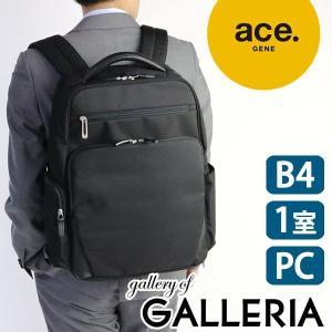 セール エースジーン ビジネスバッグ B4対応 ace.GENE MOBILE FRONT モバイルフロント ビジネスリュック 出張 通勤 メンズ ACEGENE 54708