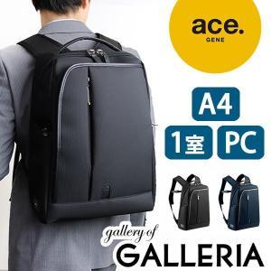 セール30%OFF ビジネスバッグ エースジーン ace.GENE ビジネスリュック A4 EVL-2.5s  リュック  通勤ビジネス メンズ ACEGENE 54571