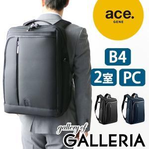 ビジネスバッグ エースジーン ACEGENE EVL-2.5s ビジネスリュック (B4対応) 通勤ビジネス リュック メンズ 54572