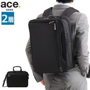 ビジネスバッグ エースジーン ace.GENE EVL-2.5s 3WAY ブリーフケース B4 通勤ビジネス エキスパンダブル リュック メンズ ACEGENE 54575