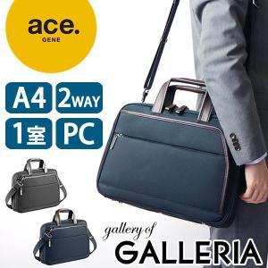 セール30%OFF エースジーン ace.GENE EVL-2.5s  ビジネスバッグ A4 通勤ビジネス 2WAY ブリーフケース ナイロン 出張 メンズ エース ACEGENE 54576