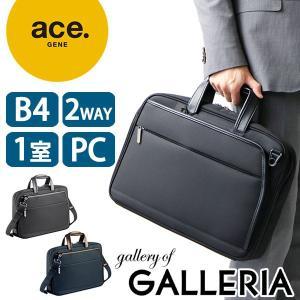 セール30%OFF ace.GENE エースジーン ACEGENE EVL-2.5s  ビジネスバッグ B4 通勤 2WAY ブリーフケース ナイロン 通勤バッグ 出張 メンズ 54577