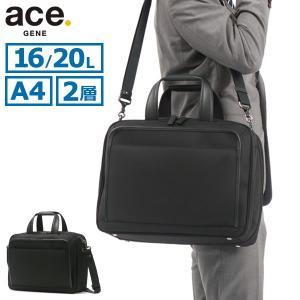 セール30%OFF エースジーン ACEGENE ビジネスバッグ EVL-2.5s 2WAY ブリーフケース (A4対応) エキスパンダブル メンズ 54580