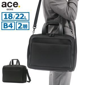 セール30%OFF エースジーン ace.GENE ビジネスバッグ EVL-2.5s 2WAY ブリーフケース (B4対応) エキスパンダブル メンズ ACEGENE 54582