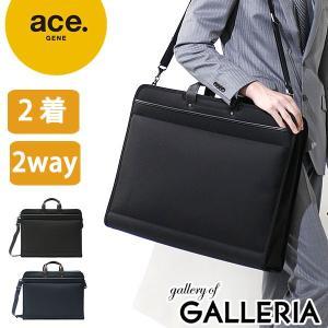 セール30%OFF エースジーン ACEGENE ビジネスバッグ EVL-2.5s 2WAY ガーメントバッグ(B4対応) メンズ 54583