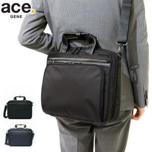 エースジーン ace.GENE ビジネスバッグ フレックスライトフィット フレックスライト FLEX LITE Fit 2WAY ブリーフケース A4 メンズ ACEGENE 54557
