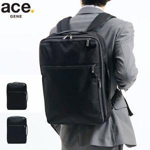 商品レビューを書いて、選べるノベルティプレゼント★ace.GENE/ACEGENE/ace. GEN...
