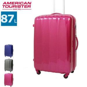 セール30%OFF 正規品3年保証 サムソナイト アメリカンツーリスター スーツケース AMERICAN TOURISTER アローナライト Arona Lite 87L 56533