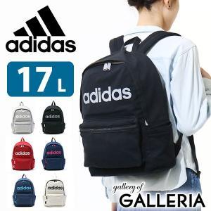 アディダス リュック adidas ユーミン アディダスリュック 17L バッグ 通学 スクールバッグ リュックサック 47423 中学生 高校生