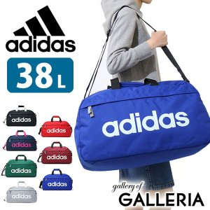期間限定ノベルティ セール アディダス ボストンバッグ adidas ボストン 38L バッグ 2WAY 修学旅行 スクールバッグ 47445 中学生 高校生