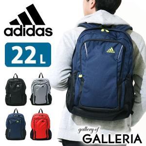 アディダス リュック adidas アディダスリュック 22...