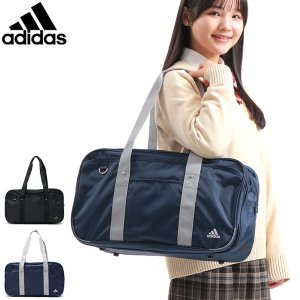 アディダス スクールバッグ adidas ルーン ボストンバ...