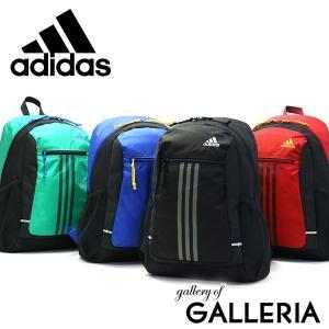 セール アディダス リュックサック adidas スクールバ...