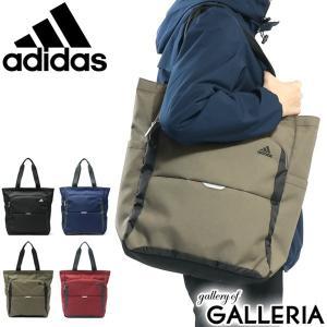 adidas/アディダス/トート/トートバッグ/17L/A4/通学/バッグ/ファスナー付き/通学バッ...