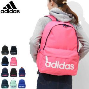 adidas/アディダス/リュック/リュックサック/デイパック/バックパック/23L/A4/B4/通...