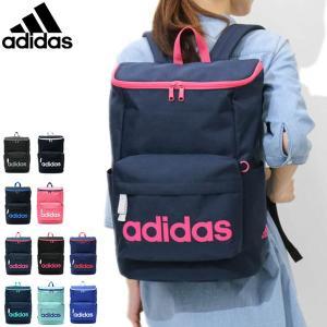 adidas/アディダス/リュック/リュックサック/デイパック/バックパック/スクエア型/20L/A...