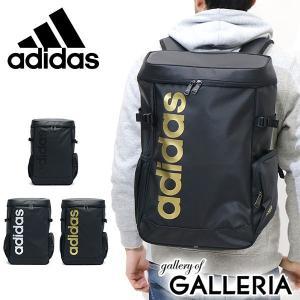 adidas/アディダス/リュック/リュックサック/デイパック/バックパック/26L/A4/B4/A...