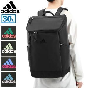 アディダス リュック adidas スクールバッグ リュックサック 31L バッグ 通学 男子 女子 中学 高校 55483
