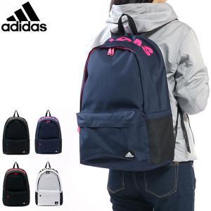 adidas/アディダス/リュック/リュックサック/デイパック/バックパック/23L/B4/通学/バ...