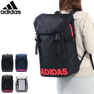adidas/アディダス/リュック/リュックサック/デイパック/バックパック/21L/B4/通学/バ...