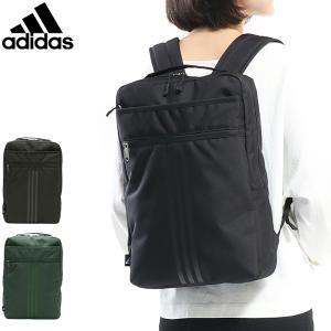 adidas/アディダス/リュック/リュックサック/デイパック/バックパック/バッグ/通学バッグ/通...
