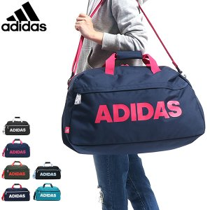 adidas/アディダス/ボストンバッグ/ボストン/バッグ/2WAY/2WAYボストン/ショルダー/...