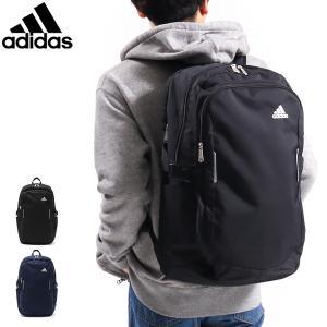 アディダス リュック adidas リュックサック バックパック B4 32L 大容量 2層 スクー...