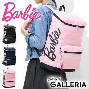 da0e3afaaa56 セール バービー リュック Barbie リュックサック マリー スクールバッグ バッグ 通学 B4 59057 中学生 高校生