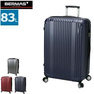 正規品1年保証 バーマス スーツケース BERMAS プレステージ2 PRESTIGE II キャリーケース ファスナー 83L 60254 60264