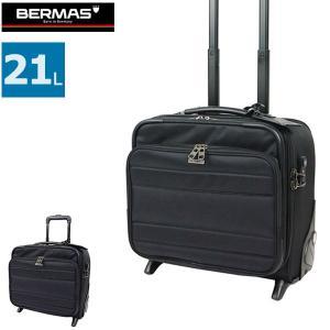 正規品1年保証 バーマス スーツケース BERMAS ファンクションギアプラス FUNCTION GEAR PLUS 機内持ち込み キャリーケース 21L 60421