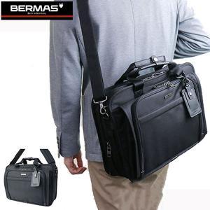 正規品1年保証 バーマス ブリーフケース BERMAS ファンクションギアプラス FUNCTION GEAR PLUS A4 通勤 2WAY エキスパンダブル 60435