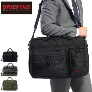 ブリーフィング BRIEFING バッグ B4 OVER TRIP ブリーフィング B4オーバートリップ 2WAYブリーフケース 通勤ビジネス コヨーテ BRF117219|galleria-onlineshop