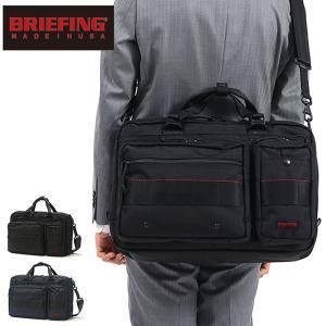 レビューでQUO 日本正規品 ブリーフィング ブリーフケース BRIEFING NEO B4 LINER ネオB4ライナー 2WAY ビジネスバッグ 通勤ビジネス BRF145219|galleria-onlineshop