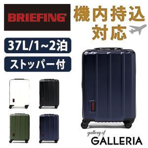 日本正規品 ブリーフィング スーツケース BRIEFING キャリーケース H-37 機内持ち込み 37L BRF304219
