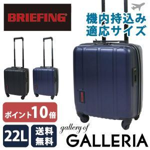 日本正規品 ブリーフィング スーツケース BRIEFING キャリーケース H-22 機内持ち込み 22L BRF350219|galleria-onlineshop