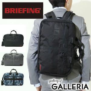 レビューでQUO 日本正規品 ブリーフィング BRIEFING ブリーフケース 3WAY NEO S-3 COMMUTER BRF418219 A4 通勤ビジネス メンズ|galleria-onlineshop