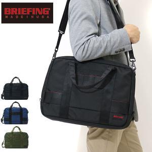 日本正規品 ブリーフィング BRIEFING ブリーフケース 2WAY SSL LINER BRF489219 A4 通勤ビジネス メンズ|galleria-onlineshop