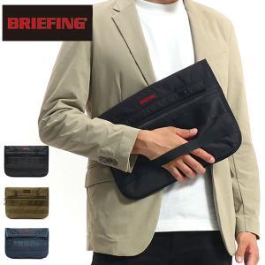 商品レビューを書いて、選べるノベルティプレゼント★BRIEFING/ブリーフィング/ドキュメントケー...