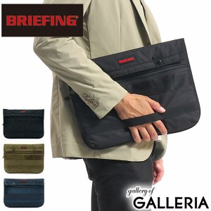 BRIEFING ブリーフィング ドキュメントケース FLAP 13 MW MODULE WARE ...