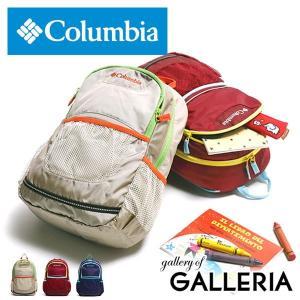 Columbia/コロンビア/リュックサック/バックパック/リュック/デイパック/エステスマウンテン...
