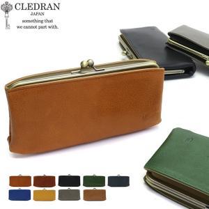 クレドラン CLEDRAN 財布 長財布 がま口 レディース NOM ノム CL-2305|galleria-onlineshop