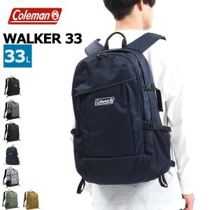 コールマン バックパック Coleman リュックサック 大容量 B4 WALKER 33 ウォーカ...